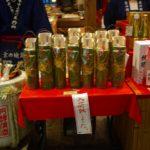 京の台所 錦市場【陶工房 器土合爍】