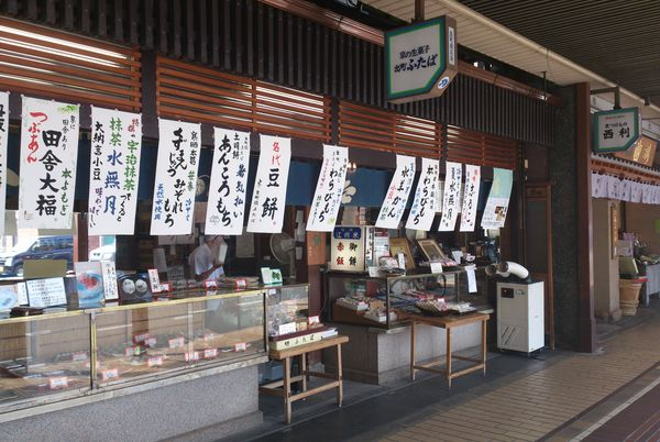20120727-futaba-mochi-top