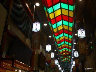 京の台所 錦市場にて お正月準備