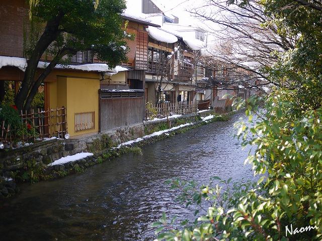 京都冬⑪P1110517-20150103