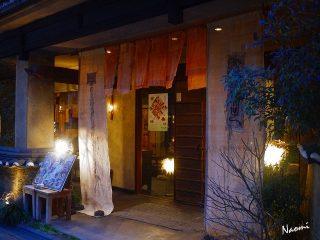 素夢子 古茶家 (ソムシ コチャヤ) 京都の韓国カフェ